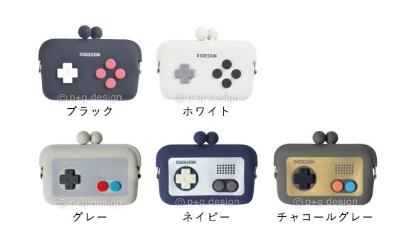 DO-MO Controller