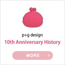 10th Anniversary History