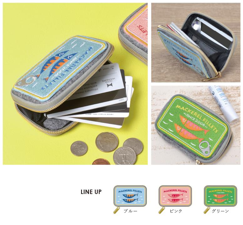 カードケース(缶詰)