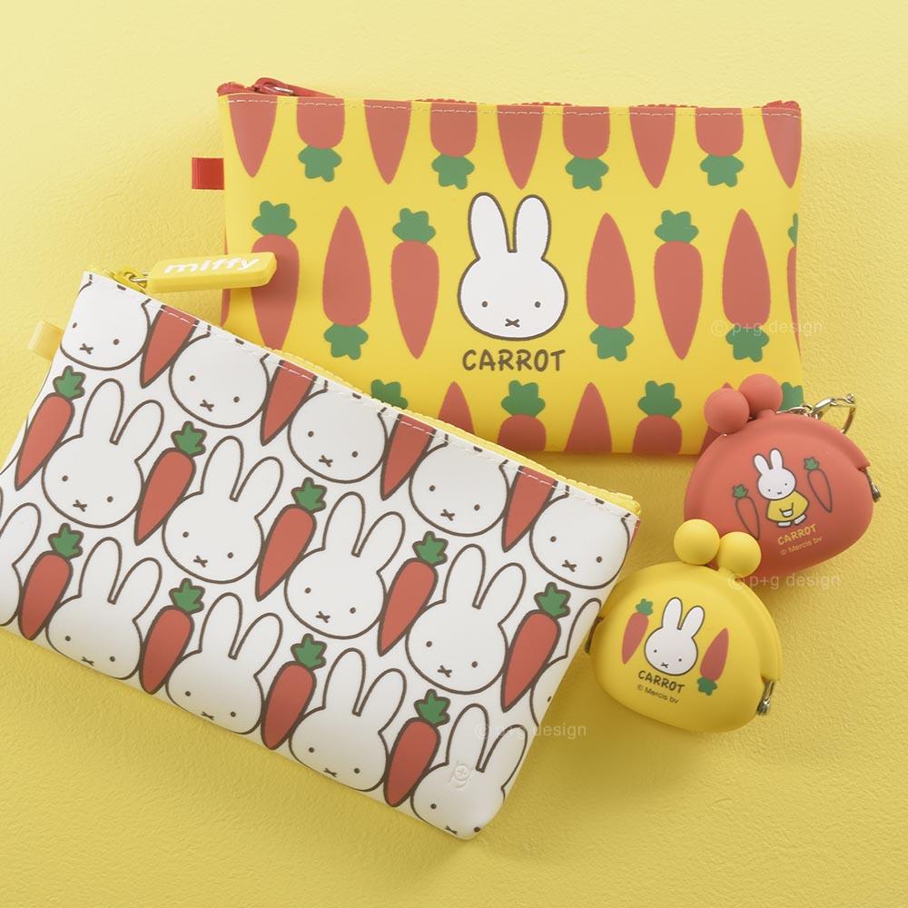 miffy_carrot