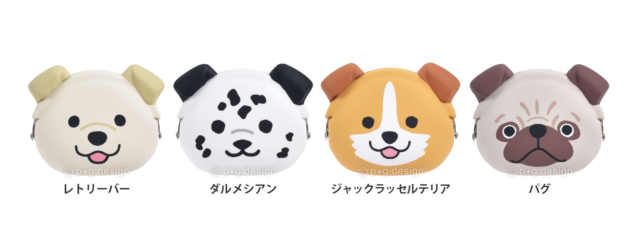 mimi POCHI Friends