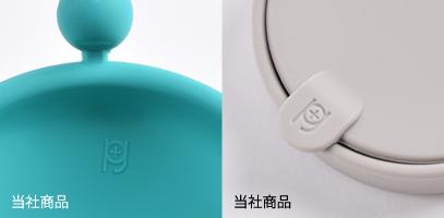 p+g designのロゴマーク