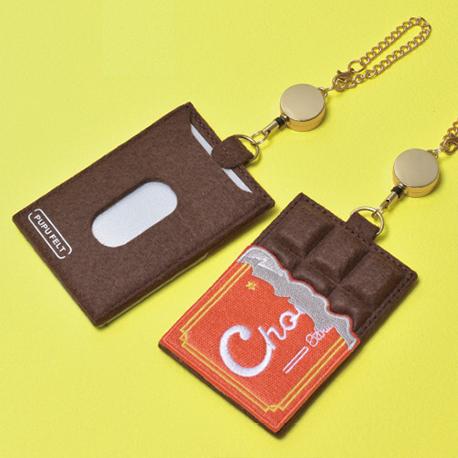 pass case (chocolate)