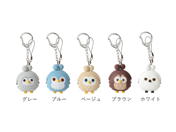 3D POCHI-Bit FRIENDS OWL