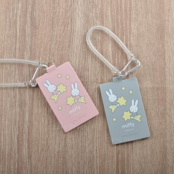 NUU miffy / KAI-SATSU miffy