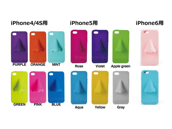 HANA(iPhone5)
