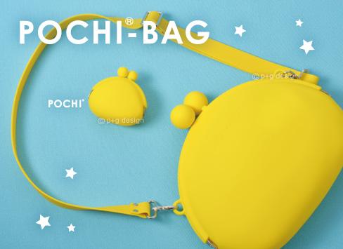 POCHI-BAG