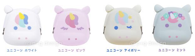 mimi POCHI Friends ユニコーンラインナップ